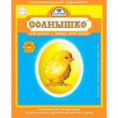 Солнышко корм для цыплят, гранулы 0.7кг
