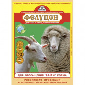 Фелуцен для коз и овец, гранулы 1кг