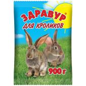 Здравур Кролик, гранулы 0.9кг