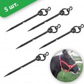 Колышек штыри для привязи скота, крс d12 (5 шт)