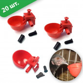 Чашечная поилка малая красная с крепежем для птиц d10 (20 шт.)